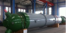Low Pressure Feedwater Heater